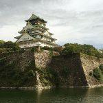 日本〇〇名城